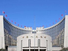 中国人民银行智能开窗案例