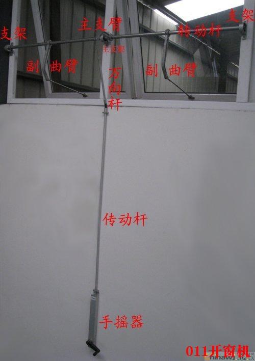 http://www.whksd.cn/data/images/product/20181209221310_491.jpg