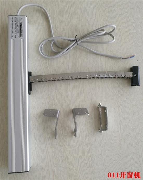 合肥电动单链条开窗器