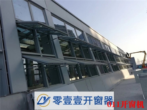 http://www.whksd.cn/data/images/product/20190914191221_561.jpg