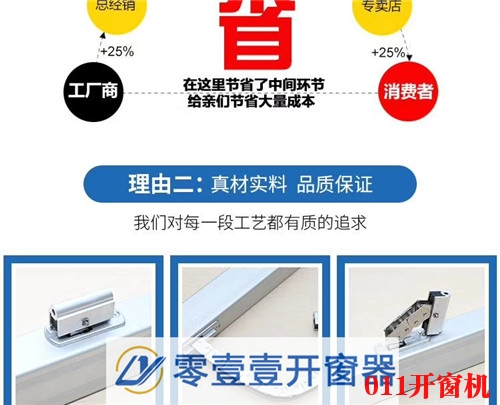 http://www.whksd.cn/data/images/product/20190914192102_309.jpg