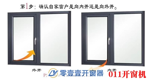 http://www.whksd.cn/data/images/product/20190914194122_252.jpg