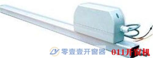 http://www.whksd.cn/data/images/product/20190914210936_568.jpg