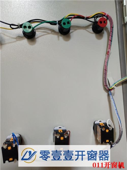 合肥电动开窗控制箱