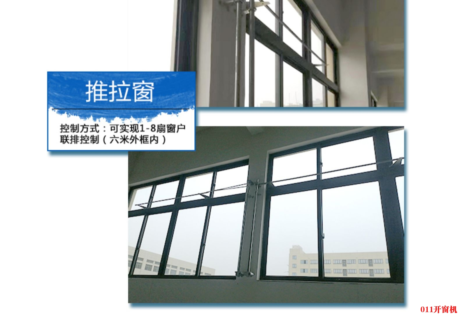 http://www.whksd.cn/data/images/product/20191114204225_720.jpg