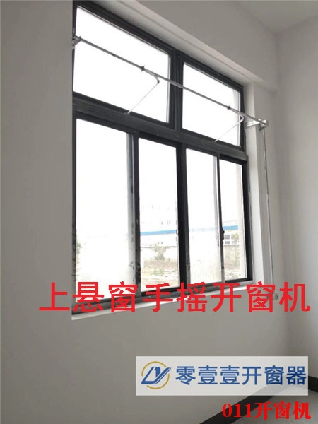 潜江上悬窗手摇开窗机