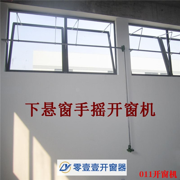 http://www.whksd.cn/data/images/product/20191114235040_947.jpg