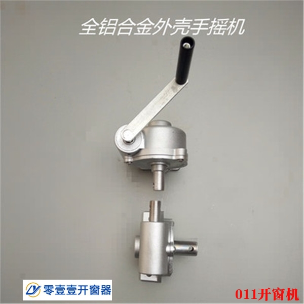 http://www.whksd.cn/data/images/product/20191114235056_519.jpg