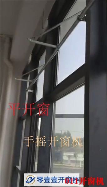潜江平开窗手摇开窗机