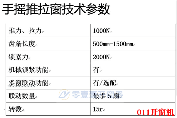 http://www.whksd.cn/data/images/product/20191115002013_241.png