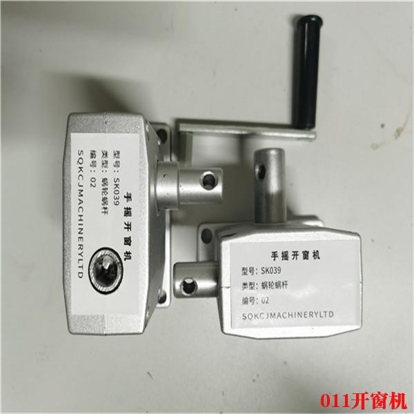 http://www.whksd.cn/data/images/product/20200615135434_262.jpg